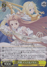 Asuna & Alice, Fighting Together SAO/S80-003S SR