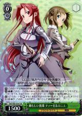 Tiese & Ronye, Reliable Juniors SAO/S80-035S SR