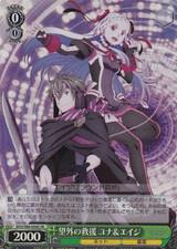 Yuna & Eiji, Unexpected Relief SAO/S80-036S SR