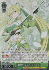 ::Terraria, the Earth God:: Leafa SAO/S80-037S SR