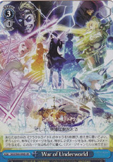 War of Underworld SAO/S80-096S SR