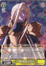 Alice, Whereabouts of the Soul SAO/S80-002 RR