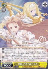 Asuna & Alice, Fighting Together SAO/S80-003 RR
