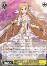 Asuna, Unbreakable Fighting Spirit SAO/S80-004 RR