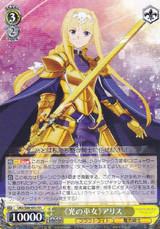 ::Princess of Light:: Alice SAO/S80-005 RR