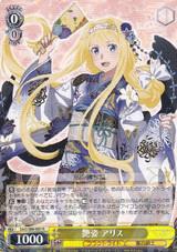 Alice, Charming Figure SAO/S80-007 R