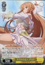 Asuna, To Kirito SAO/S80-012 U