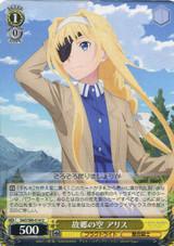 Alice, Hometown Sky SAO/S80-014 U