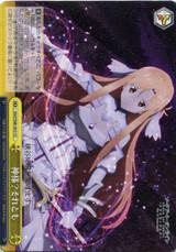 God? Or.. SAO/S80-032 CC