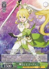 Leafa, as a Sister SAO/S80-033 RR