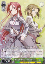 Tiese & Ronye, Reliable Juniors SAO/S80-035 R