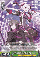 Yuna & Eiji, Unexpected Relief SAO/S80-036 R