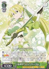 ::Terraria, the Earth God:: Leafa SAO/S80-037 R