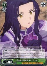 Fanatio, Integrity Knights Deputy Chief SAO/S80-045 U