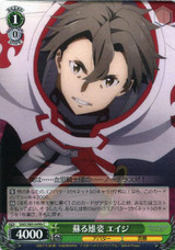 Eiji, Gallantry Reborn SAO/S80-049b C