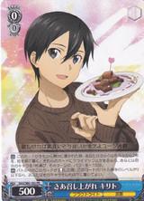 Kirito, Enjoy the meal SAO/S80-103 PR