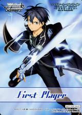 First Maker SAO/S80-S01 PR
