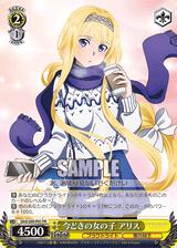 Alice,Trendy Girl SAO/S80-P01 PR
