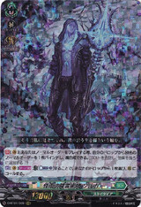 Mysterious Rain Spiritualist, Zorga D-BT01/009 RRR