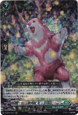 Sylvan Horned Beast, Gyunosla D-BT01/010 RRR
