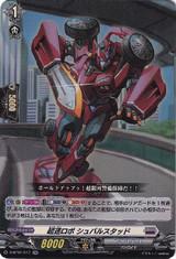 Hyperspeed Robo, Chevalstud D-BT01/017 RR