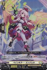 Painkiller Angel D-BT01/021 RR