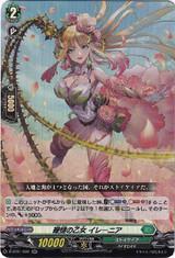 Spurring Maiden, Ellenia D-BT01/024 RR