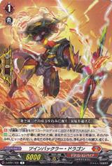 Twin Buckler Dragon D-BT01/031 R