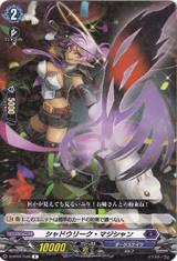 Shadow Leak Magician D-BT01/034 R