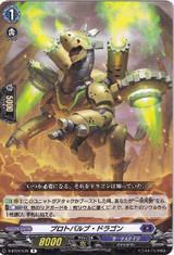 Protobulb Dragon D-BT01/035 R
