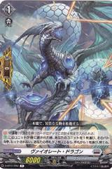 Violate Dragon D-BT01/042 R
