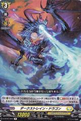 Dark Strain Dragon D-BT01/044 R