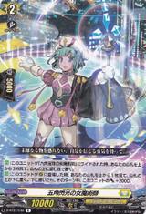 Pentagleam Sorceress D-BT01/046 R