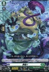 Dream Gnawing D-BT01/113 C