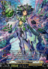 Hexaorb Sorceress D-BT01/SP08 SP