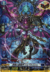 Hades Dragon Deity of Resentment, Gallmageheld D-BT01/SP16 SP