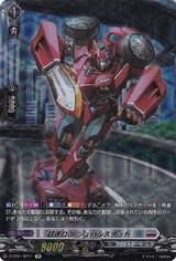 Hyperspeed Robo, Chevalstud D-BT01/SP17 SP