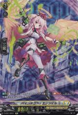 Painkiller Angel D-BT01/SP21 SP