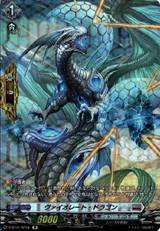 Violate Dragon D-BT01/SP28 SP