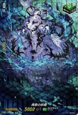 Fairy of Elegy D-BT01/SP40 SP