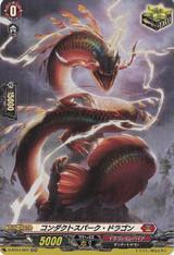 Contact Spark Dragon D-BT01/H07 H