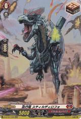 Express Dragon, Steeldilopho D-BT01/H08 H