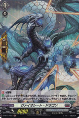 Violate Dragon D-BT01/H22 H