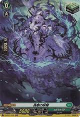 Fairy of Elegy D-BT01/H50 H