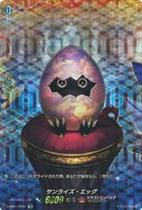 Sunrise Egg D-SS01/SP04 SP