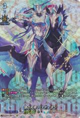 Apex Ruler, Bastion D-SS01/SP13 SP