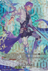 Knight of Heavenly Spear, Rooks D-SS01/SP14 SP