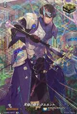 Knight of Heavenly Hammer, Gurgant D-SS01/SP17 SP