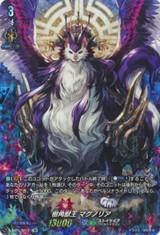 Sylvan Horned Beast King, Magnolia D-SS01/SP19 SP