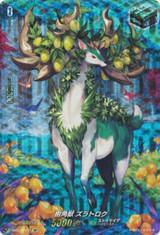 Sylvan Horned Beast, Zlatorog D-SS01/SP24 SP